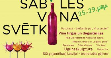20. Sabiles Vīna svētku programma (2018. gads)
