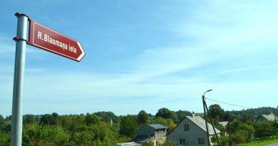 """Sabiles sestie ielu svētki """"Pietura Blaumaņa ielā"""" 14. septembrī plkst. 15.00"""