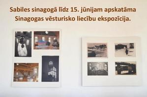 Sabiles sinagogā apskatāma sinagogas vēsturisko liecību ekspozīcija